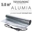 """Тонкий нагревательный мат  """"Теплолюкс"""" Alumia 750 Вт/5,0 кв.м"""