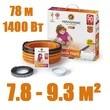"""Нагревательный кабель """"Теплолюкс"""" Tropix ТЛБЭ 78,0 м/1400 Вт"""